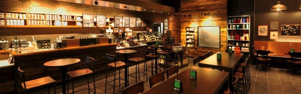 Renaissance Tower - Starbucks Interior Picture