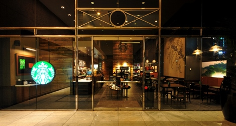 Renaissance Tower - Starbucks Entry Picture
